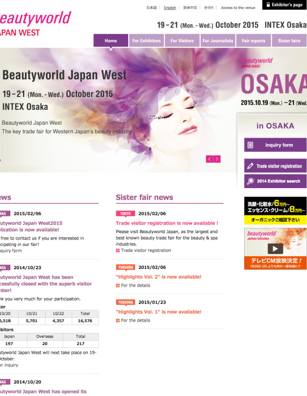 bw-website-osaka