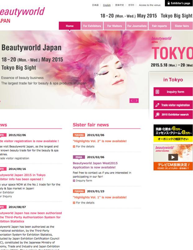 bw-website-tokyo